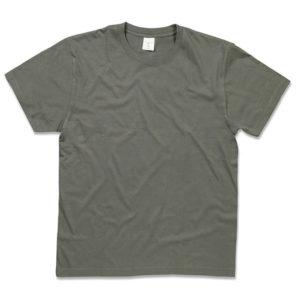 stedman-st2000-real-grey